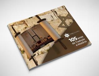 União Israelita Porto Alegrense: 105 Anos de Tradição e História