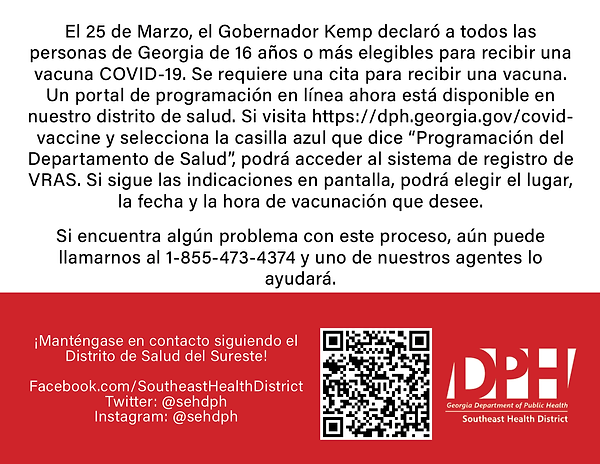 MVS Flyer Side 1 Spanish.png