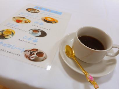 喫茶「花美」