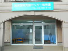 nanbu.jpg