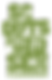 logo_scoutsgidsenvl_groen.png