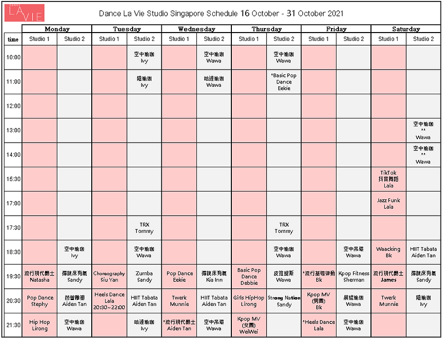 October 16-31 课表.PNG