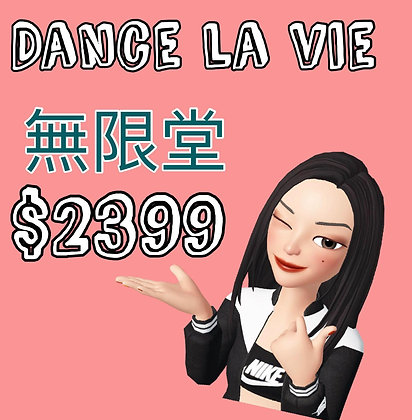 Dance La Vie Unlimited (First instalment)