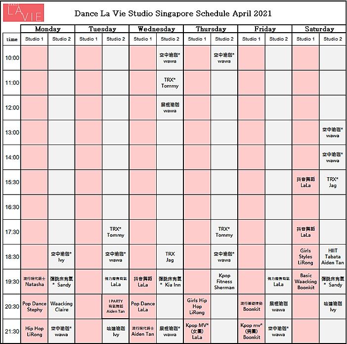4月  課表.PNG