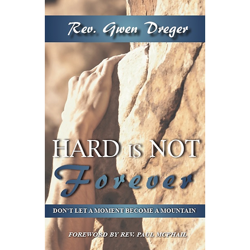 Hard is Not Forever eBook