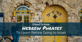 8 hebrew phrases_FB photo.png