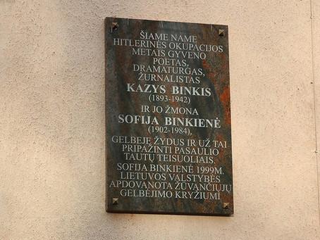 Kazys Binkis - kūrėjas ir žmogus