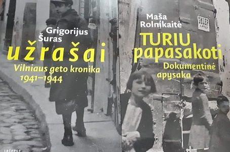 Atminties knygos - visoms Lietuvos bibliotekoms!