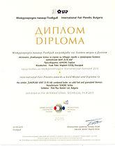 Diploma sajma u Bugarskoj 2015
