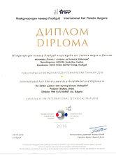 Diploma Medjunarodnog sajma u Bugarskoj 2016