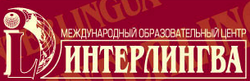 2014-09-19 14-03-54 НОУ Интерлингва - английский язык в Воронеже, курсы иностран