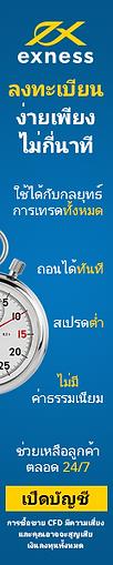 120x600_TH_registration_September2014.pn