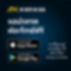 200x200_TH_TraderApp_v1.png
