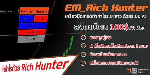 EM_RichHunter