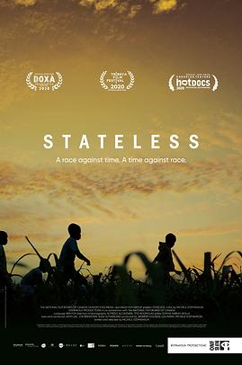 Stateless_poster_24x36__V8_HR.png