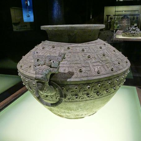 Shanghai Museum - Bronze Cast
