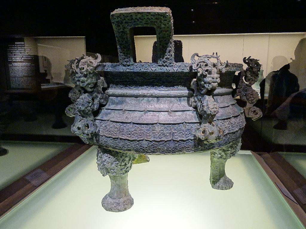 Food vessel