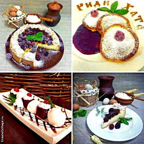 Десерты .jpg
