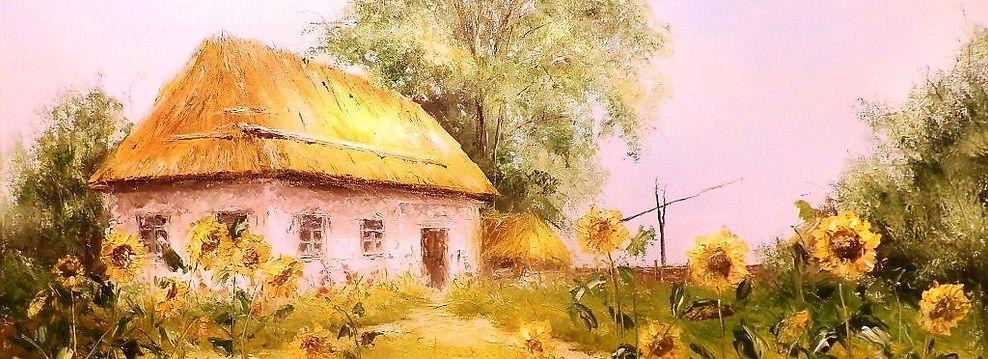 Ридна хата Краснодар