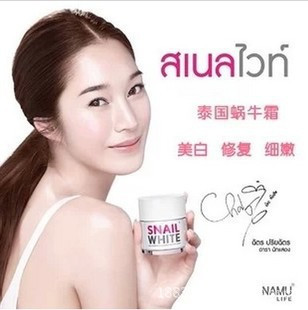 """White-Pretty"" in Thailand: A look into Asia's skin whitening craze."