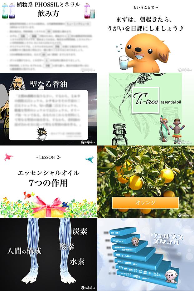 【LP】画像8分割_初級_03