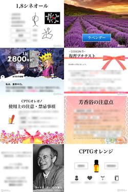 【LP】画像8分割_初級_09