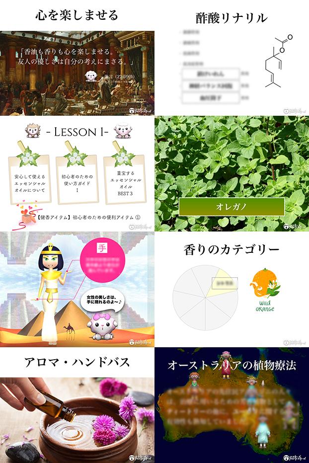 【LP】画像8分割_初級_04