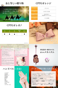 【LP】画像8分割_初級_06