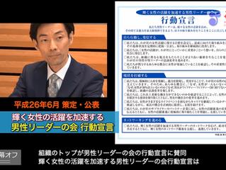 【政府インターネットテレビ】ネットワーキングを進める