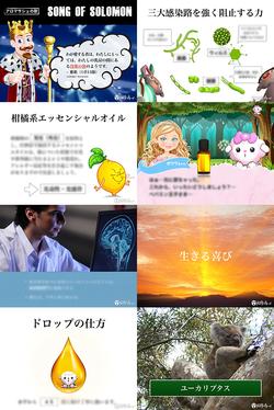 【LP】画像8分割_初級_05