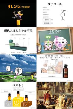 【LP】画像8分割_初級_02