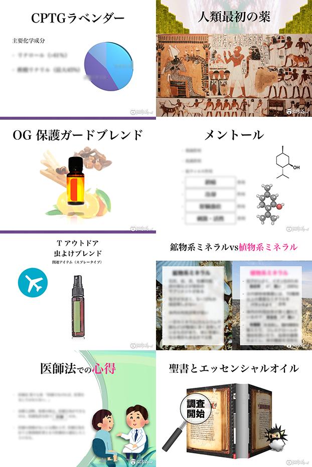 【LP】画像8分割_初級_01