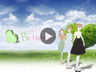 【新ムービー】♡Baby & Mom salon Be Happy♡荒井典子先生