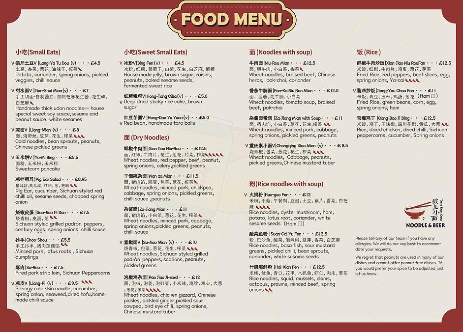 12_04noodle beer menu fin2.jpg