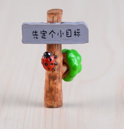 Cute Signage Figurine
