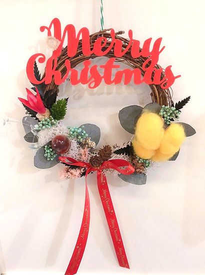 Joyful Christmas Wreath