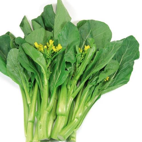 Mustard Greens - Sawi Hijau (250g)