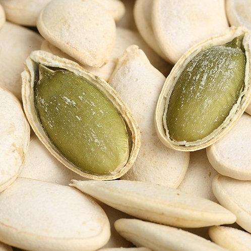 Pumpkin Seeds - Biji Labu (250g)