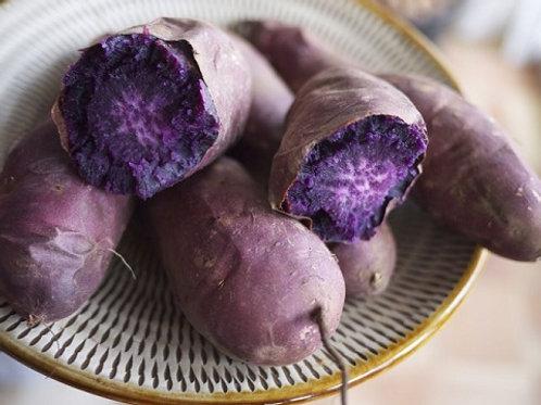 Purple Sweet Potato - Sele Ungu (250g)