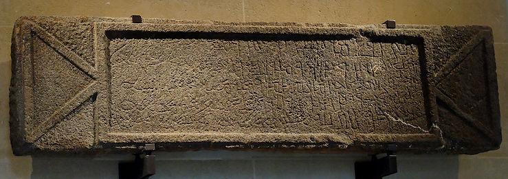 Namara Inscription photo.jpg