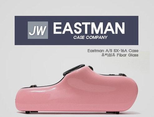 名廠Eastman色士風箱-粉紅