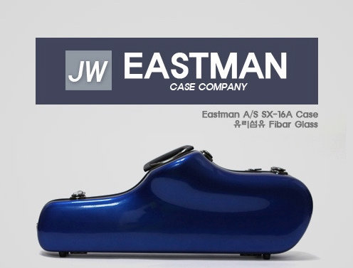 名廠Eastman色士風箱-寶藍