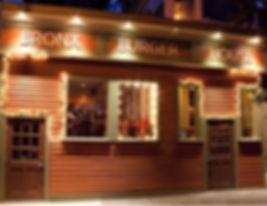 image of Bronx Burger House exterior at night