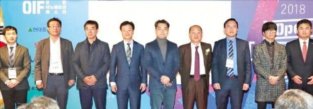 [한국경제] 울산창조경제혁신센터, 신생 벤처-지역 대기업 연계 추진