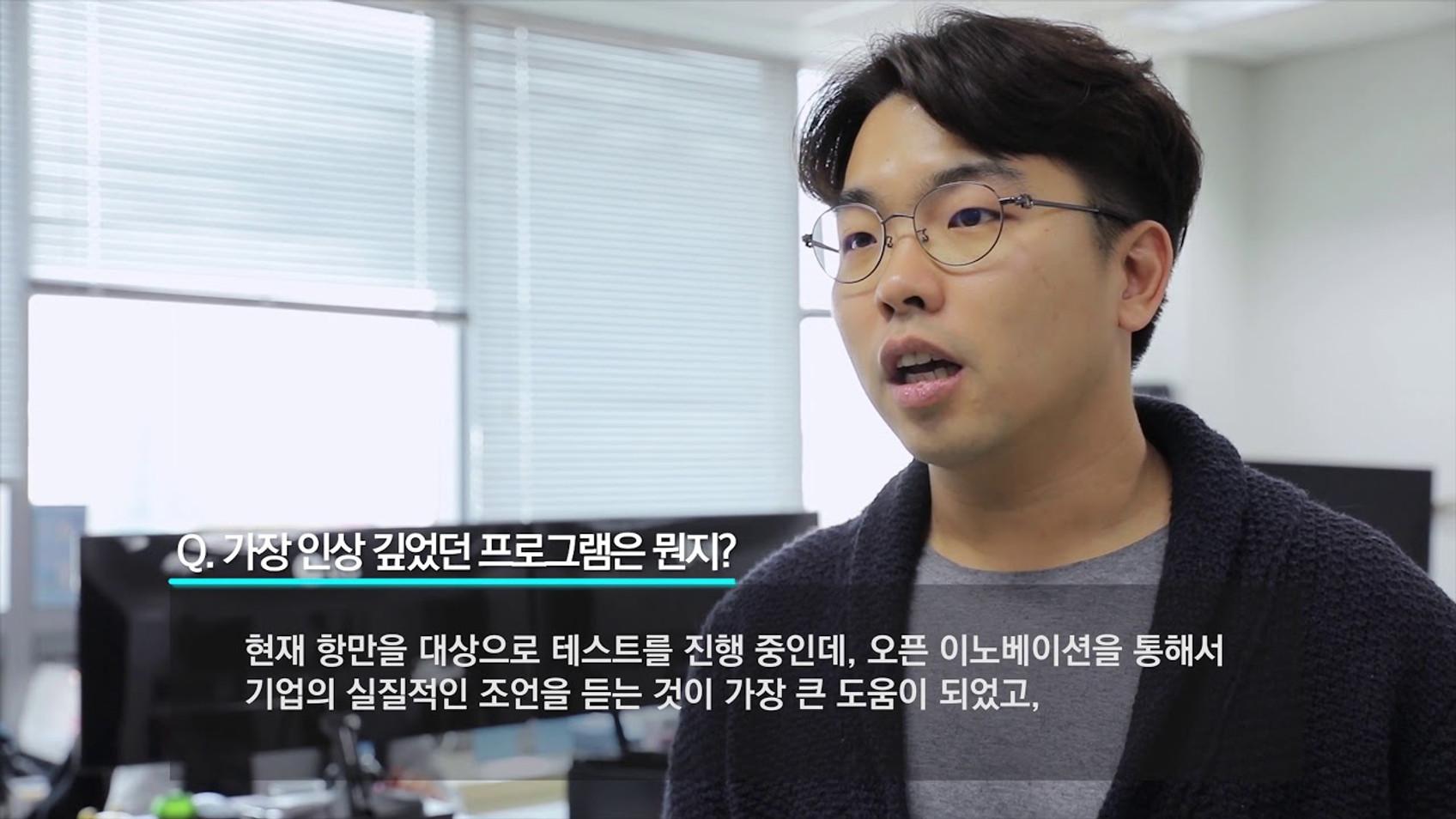 [울산창조경제혁신센터] U-Story