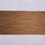 BILLUX-wood-brown.jpg