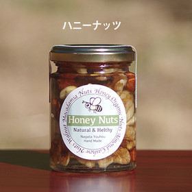 ハニーナッツ はちみつの中にナッツを詰め込んだハニーナッツです。八百津の里山に咲く野花のはちみつ『百花』の中に、食物繊維豊富なオーガニックのカシューナッツ・アーモンド・クルミ・マカデミアナッツを詰め込みました。 ● 内容量:145g ¥1300 型番:HN