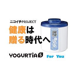 yogurtia.jpg