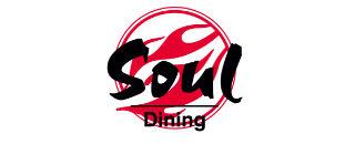 ban_soul.jpg