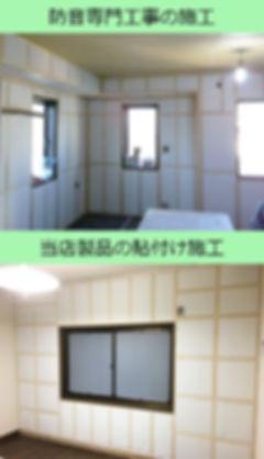 wall_hikaku_01.jpg